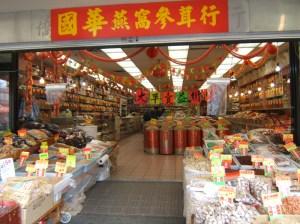 Photo : Karina | Chinatown