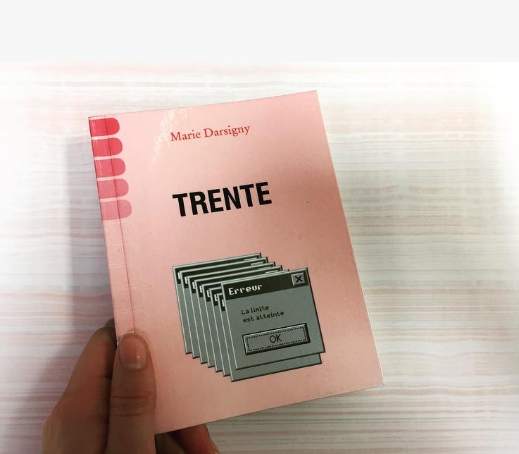 Trente, Marie Darsigny, Le fil rouge, le fil rouge lit, litterature, litterature quebecoise, bibliotherapie, les livres qui font du bien