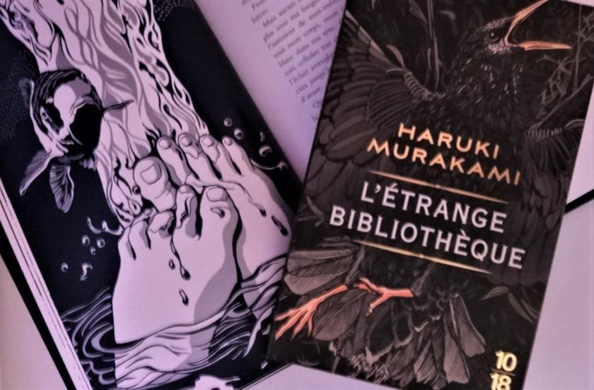 Le fil rouge livres lecture littérature étrangère Japon L'étrange bibliothèque Haruki Murakami nouvelle illustrations Kat Menschik